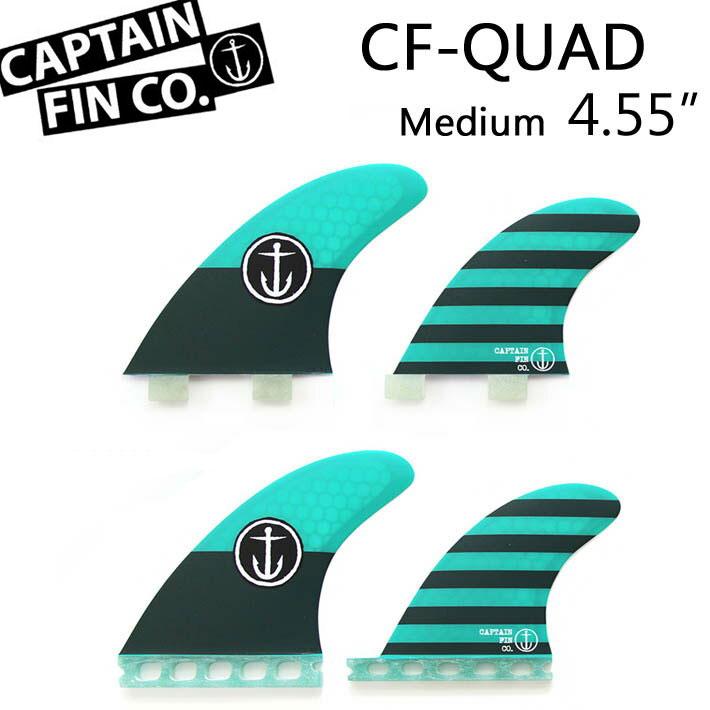 [店内ポイント最大20倍!!] CAPTAIN FIN キャプテンフィン CF-QUAD MEDIUM 4.55