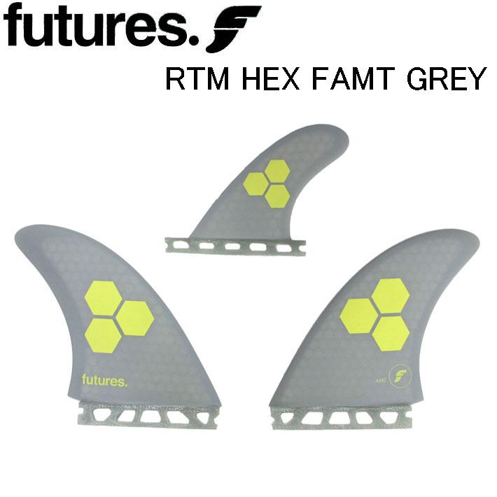 [送料無料] FUTURE FINS フューチャーフィン RTM HEX FAMT GREY TWIN STABILIZER ツインスタビライザー ショートボードフィン サーフィン サーフボード [follow's限定特別価格] 【あす楽対応】