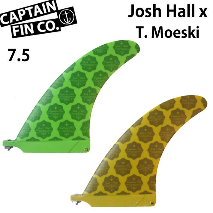 [店内ポイント最大20倍!!] CAPTAIN FIN キャプテンフィン Josh Hall x T. Moeski 7.5 SINGLE FIN ロングボード用フィン