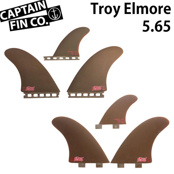 [店内ポイント最大20倍!!] CAPTAIN FIN キャプテンフィン Troy Elmore 5.65 FCS FUTURE TWIN FIN ツインフィン