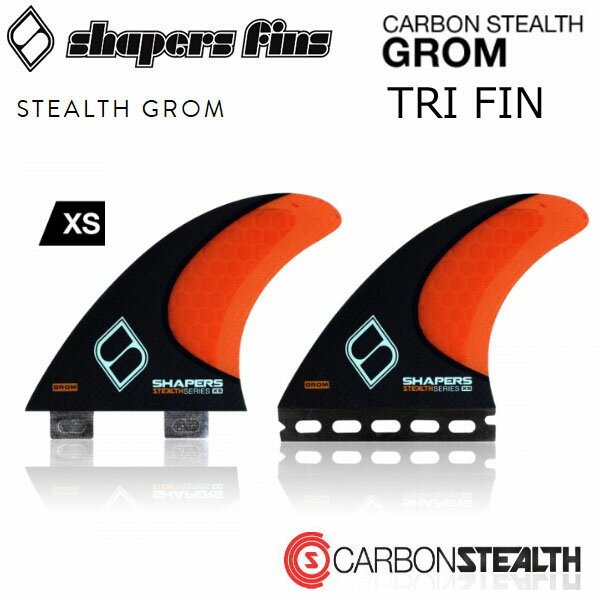 SHAPERS FIN 【シェイパーズフィン】 GROM carbon stealth XSサイズ TRIフィン [グロム カーボンステルス]