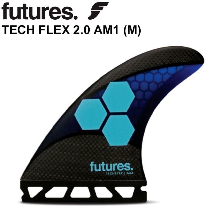 [店内ポイント最大20倍!!] フューチャーフィン future fin TECH FLEX 2.0 AM1 アルメリック Mサイズ トライフィン 3枚セット 軽量 ハニカム カーボン