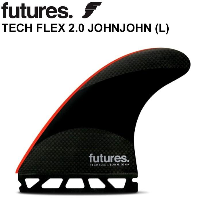 フューチャーフィン future fin TECH FLEX 2.0 JOHNJOHN ジョンジョン・フローレンス Lサイズ トライフィン 3枚セット 軽量 ハニカム カーボン【あす楽対応】