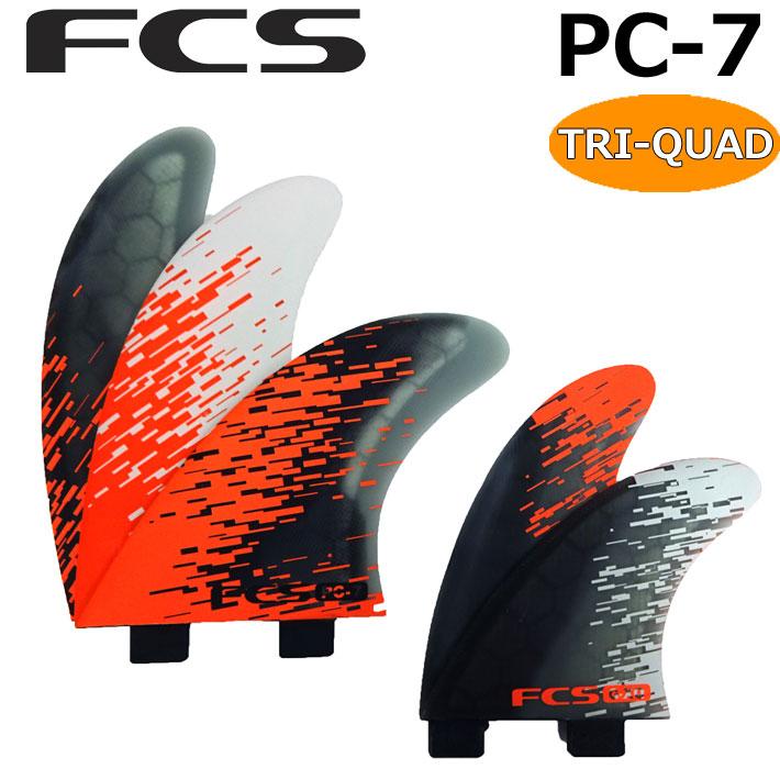 サーフィン フィン FCS フィン エフシーエス PC-7 Lサイズ Performance Core パフォーマンスコア 5FIN トライクアッドフィンセット TRI-QUAD FIN SET 【FCS フィン】