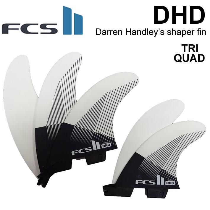 [店内ポイント最大20倍!!] [送料無料] FCS2 フィン DHD PC Performance Core 5FIN TRI QUAD ダレンハンドレー Danrren Handley's 5枚セット 5フィン [送料無料]【あす楽対応】
