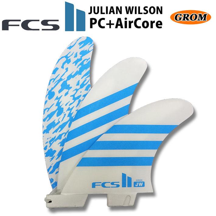 [現品限り特別価格] FCS2 フィン jw PC + AirCore TRI GROMサイズ ジュリアンウィルソン パフォーマンスコア エアーコア トライフィン 日本正規品【あす楽対応】
