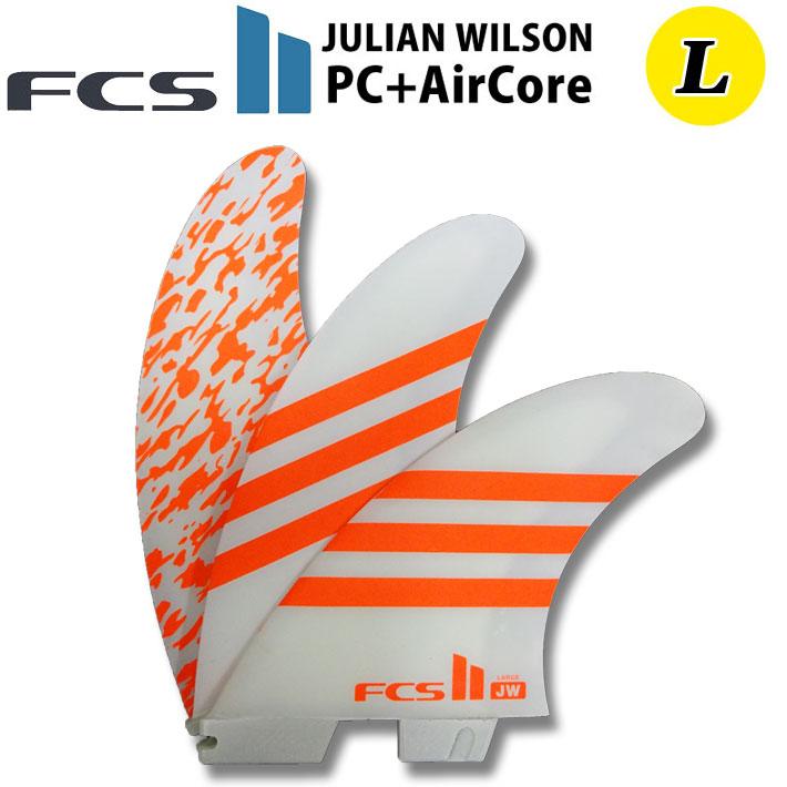 [現品限り特別価格] FCS2 フィン jw ジュリアンウィルソン PC + AirCore TRI Lサイズ パフォーマンスコア エアーコア トライフィン 日本正規品【あす楽対応】