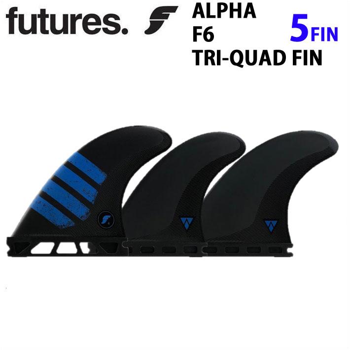 FUTURE FINS フューチャーフィン ALPHA F6 5fin (M) carbon blue TRI-QUAD トライクワッドフィン