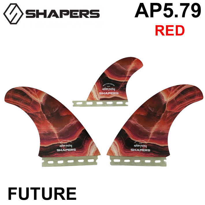 SHAPERS FIN シェイパーズフィン ASHER PACEY AP 5.79 RED 2+1 FUTURE TWIN FIN フィン【あす楽対応】