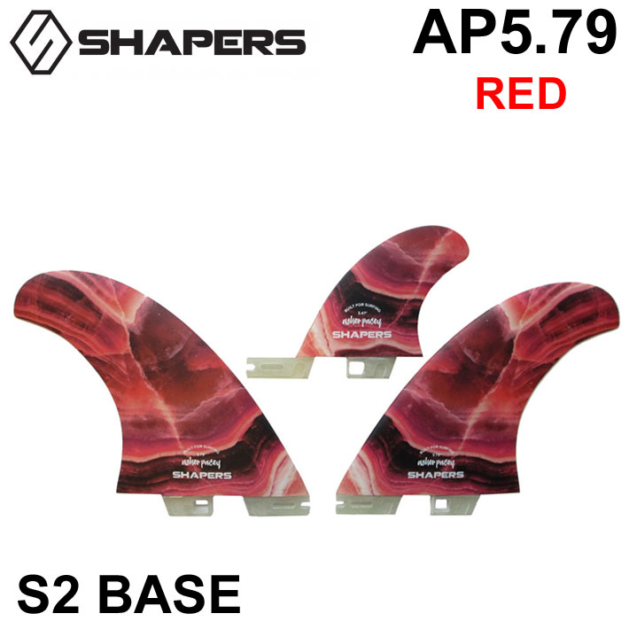 SHAPERS FIN シェイパーズフィン ASHER PACEY AP 5.79 RED 2+1 S2 BASE FCS2 TWIN FIN フィン【あす楽対応】