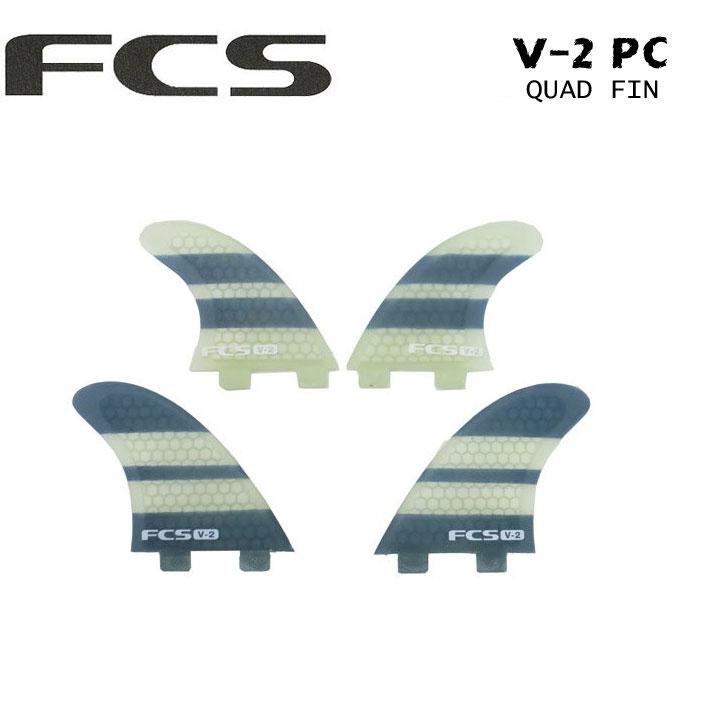 FCS FIN エフシーエスフィン V2 PC Quad (K2.1 PC) パフォーマンスコア 4フィン クアッドフィン 日本正規品 ショートボード用フィン