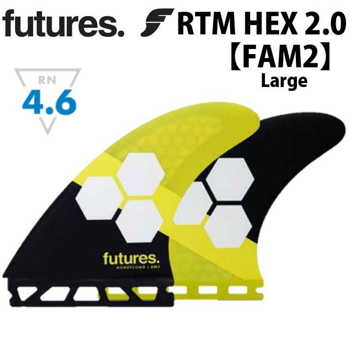フューチャーフィン future fin RTM HEX 2.0 FAM2 [Large] アル・メリック ショートボード フィン トライフィン 3枚セット【あす楽対応】