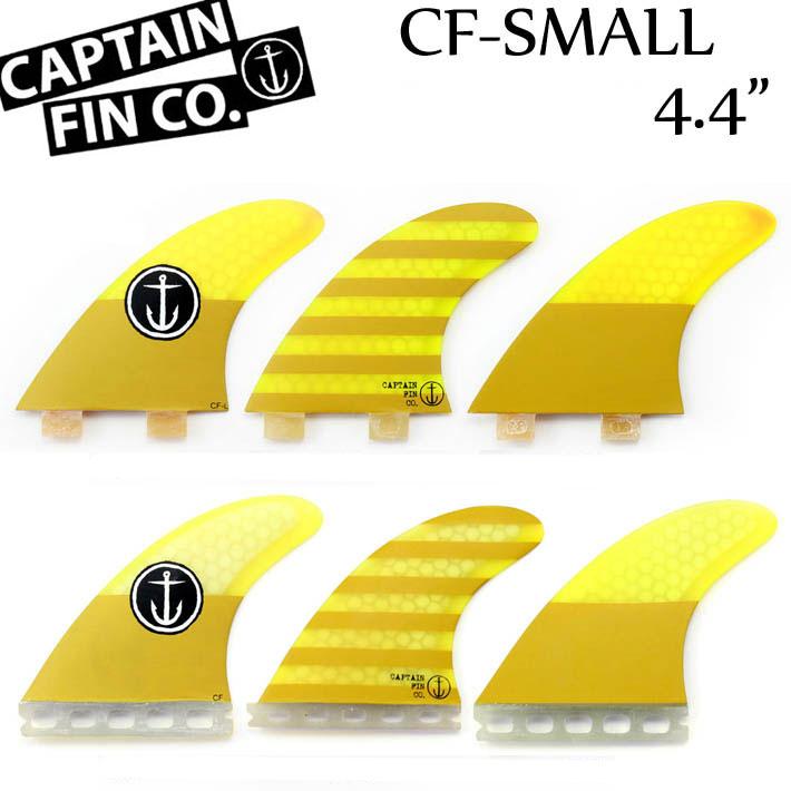 [店内ポイント最大20倍!!] CAPTAIN FIN キャプテンフィン CF-SMALL 4.4