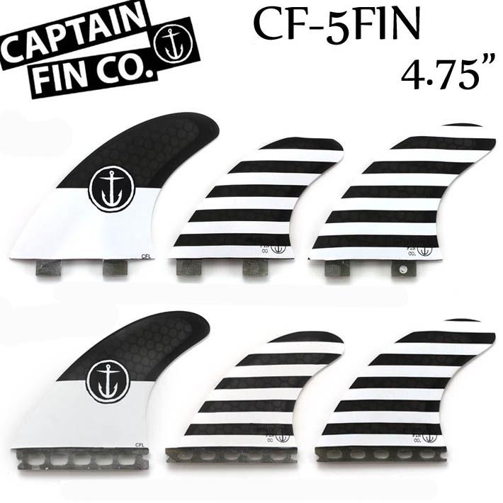 [店内ポイント最大20倍!!] CAPTAIN FIN キャプテンフィン CF-5FIN 4.75