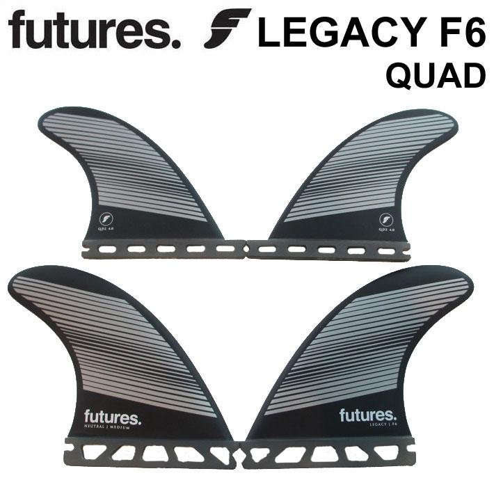 FUTURE FINS フューチャーフィン LEGACY F6 レガシー RTM HEX QUAD FIN 4FIN サーフィン【あす楽対応】