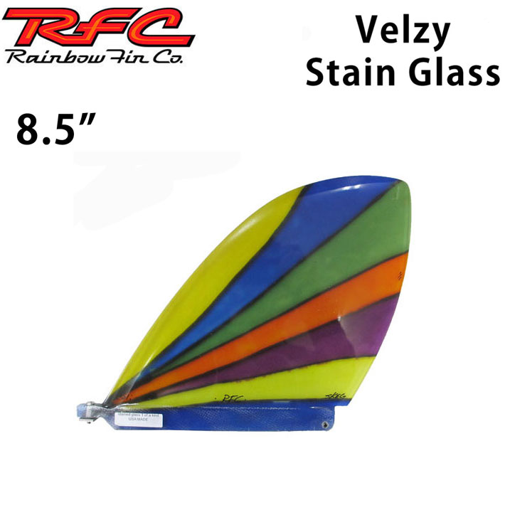 Rainbow Fin レインボーフィン サーフィン フィン Velzy Stain Glass 8.5 [144] ロングボード センターフィン