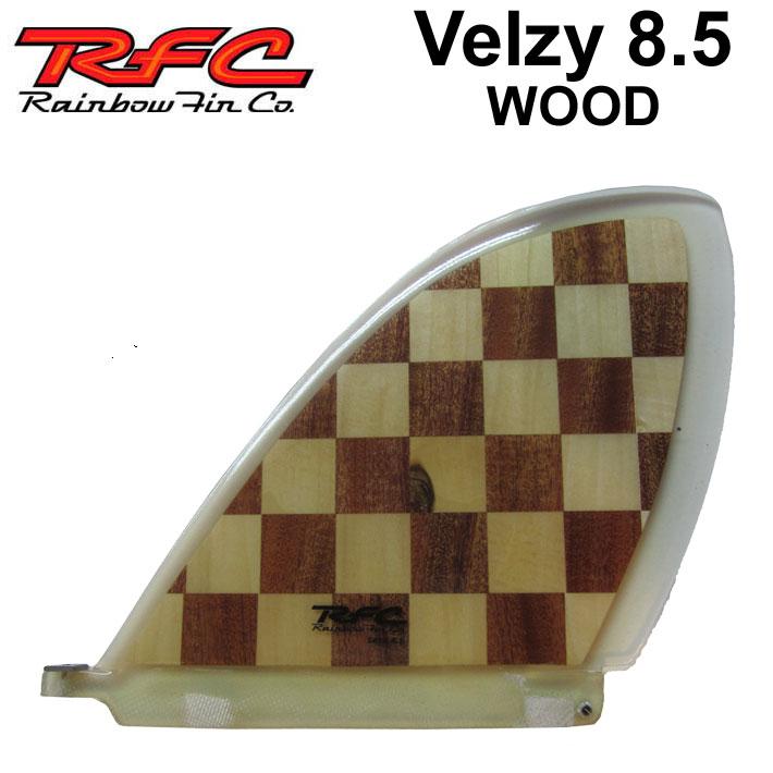 Rainbow Fin レインボーフィン Velzy WOOD 8.5 [285] ロングボード センターフィン シングル フィン [follows特別価格] 【あす楽対応】