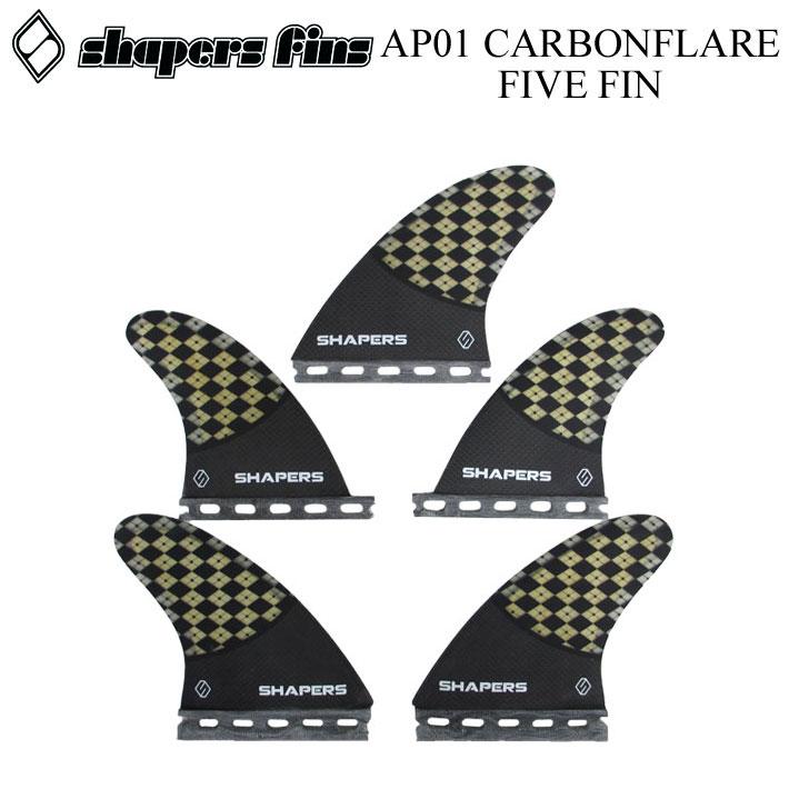 人気TOP シェイパーズフィン SETUP SHAPERS FIN AP01 carbon FIN flare AP01 SMサイズ 5フィン アシャー・ペイシー カーボンフレア 5FIN SETUP セット【あす楽対応】, ハコネマチ:554d05d4 --- business.personalco5.dominiotemporario.com