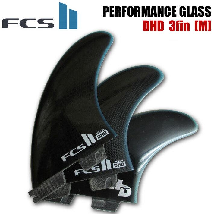 [現品限り特別価格] FCS2 フィン DHD PG Performance Glass ダレンハンドレー トライフィン 3FIN MEDIUM [Mサイズ 日本正規品【あす楽対応】