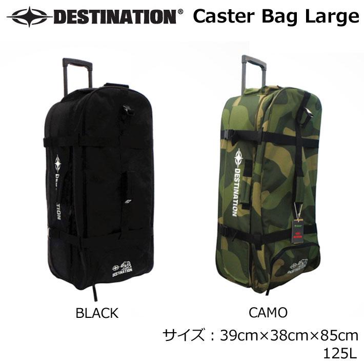 [現品限りfollow's特別価格] ディスティネーション Destination Caster Bag Large キャスターバッグ ラージ 125L トラベルバッグ サーフトリップ 旅行