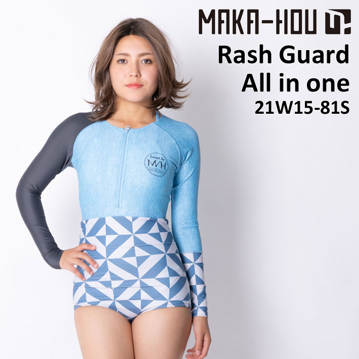 MAKA-HOU 長袖 ラッシュガード レディース [21W15-81S] Rash Guard & Bikini Pants 一体型 マカホウ