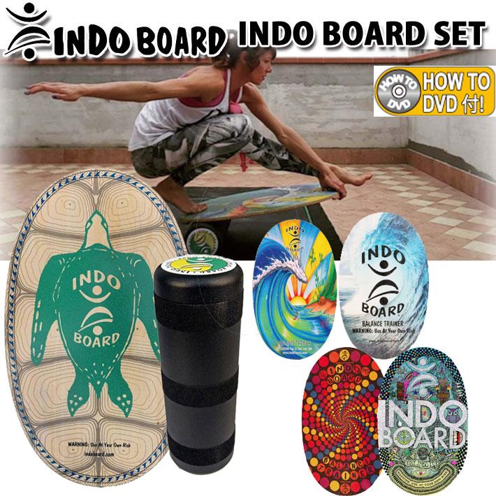 [送料無料] INDO BOARD インドボード [グラフィック] バランスボード トレーニング 室内 運動器具 ローラー DVDのお得な3点セット インドゥボード サーフィン スノーボード 体幹トレーニング 骨盤補正 フィットネス【あす楽対応】