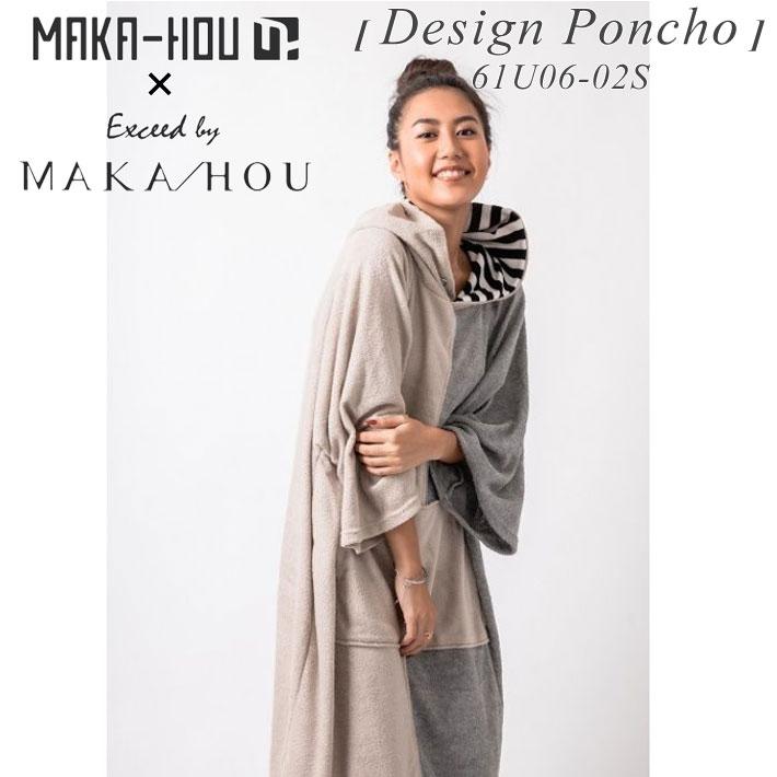 素材の良さにリピータ続出 MAKA-HOU マカホー ポンチョ design poncho 25%OFF 61U06-02S デザインポンチョ サーフィン お着替えポンチョ あす楽対応 値引き