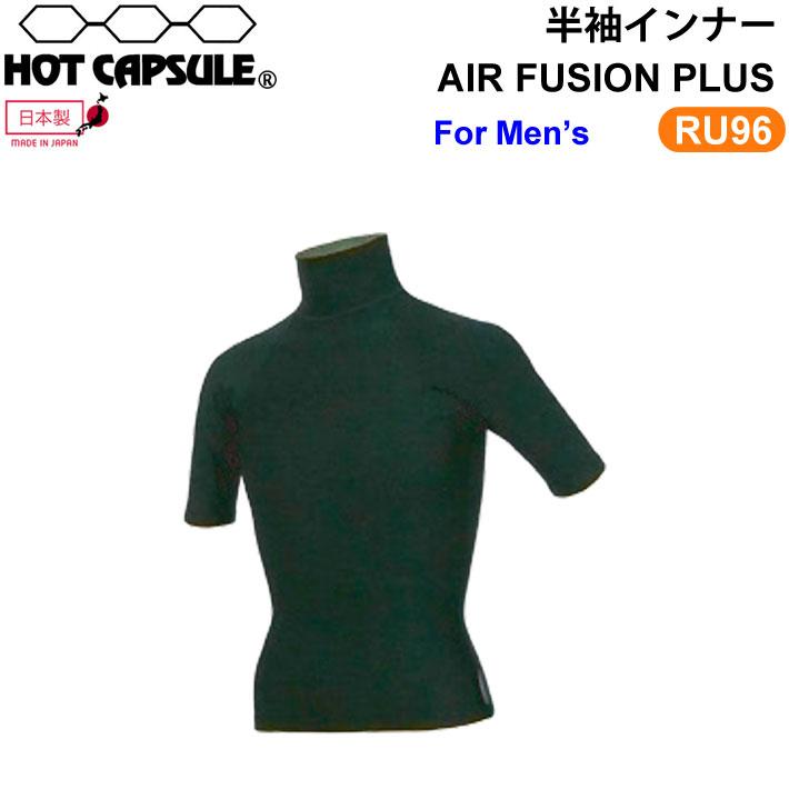 Dopes ドープス ホットカプセル HOT CAPSULE メンズ 半袖インナー SHORTSLEEVE AIR FUSION PLUS エアフュージョンプラス RU96 防寒インナーウェア ウインターサーフ