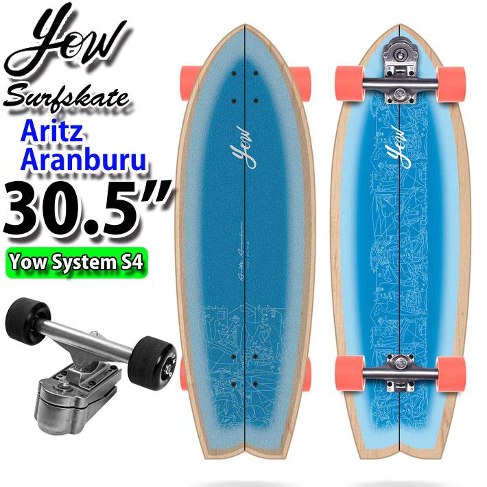 [予約商品:8月以降入荷予定] ヤウ サーフスケート YOW SURFSKATE ARIZT ARANBURU 30.5インチ [V4S4] アリツ アランブル ロングスケートボード コンプリート サーフィン スケボー トレーニング 練習 [1]