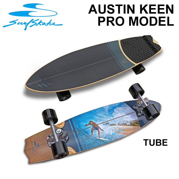 Swell Tech スウェルテック スケートボード 33インチ AUSTIN KEEN Pro Model TUBE [S-3] コンプリート サーフスケート サーフィン トレーニング 【あす楽対応】
