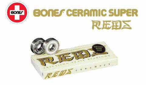 [送料無料] BONES ベアリング CERAMIC SUPER REDS 【セラミックスーパーレッズ】 ボーンズ ベアリング スケートボード パーツ ウィール スケボー sk8【あす楽対応】