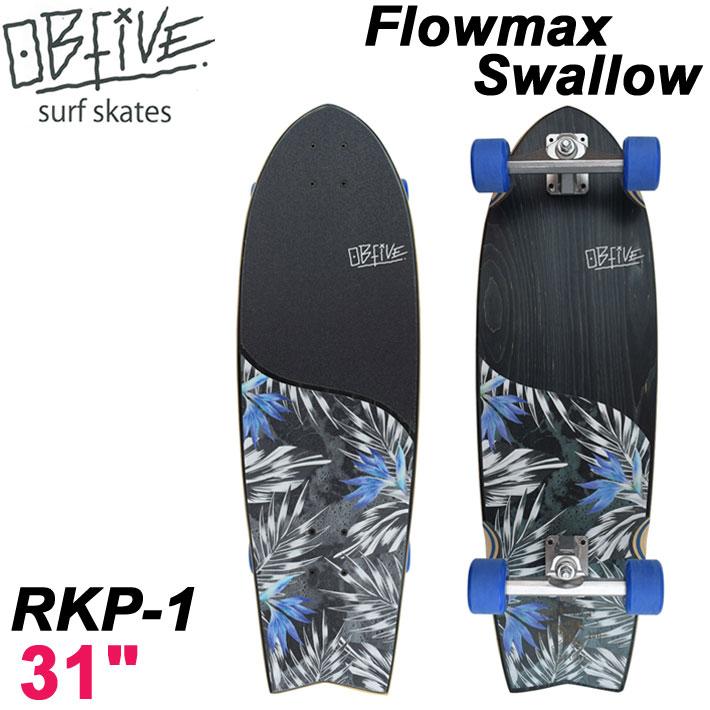 OBfive オービーファイブ サーフスケート正規販売店 サーフトレーニング OB Five オービー ファイブ サーフスケート Flowmax 送料無料新品 Swallow SURF RKP-1 あす楽対応 31インチ 7 TRUCK スケボー スケートボード 安い 激安 プチプラ 高品質 オブ フローマックススワロー