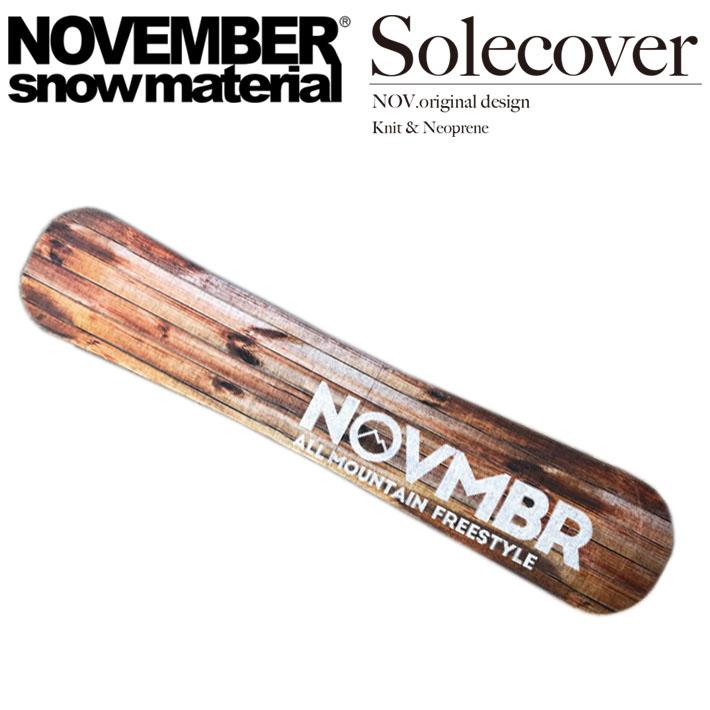 ニットソールカバー NOVEMBER ノベンバー スノーボード KNIT WOOD 木目調 ノーベンバー ソールカバー ボードケース