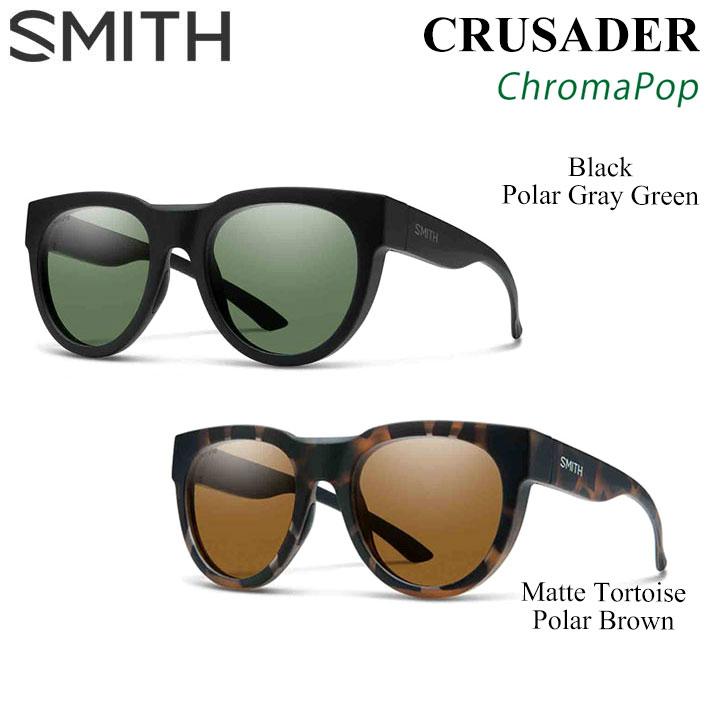 [現品限り特別価格] SMITH スミス サングラス CRUSADER クルセイダー ChromaPop 偏光レンズ 正規品【あす楽対応】