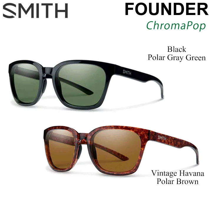 2018 スミス SMITH サングラス FOUNDER ファウンダ- ChromaPop 偏光レンズ 正規品