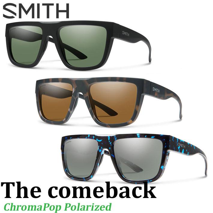 SMITH スミス サングラス The Comeback ザカムバック ChromaPop Polarized クロマポップ 偏光レンズ 正規品