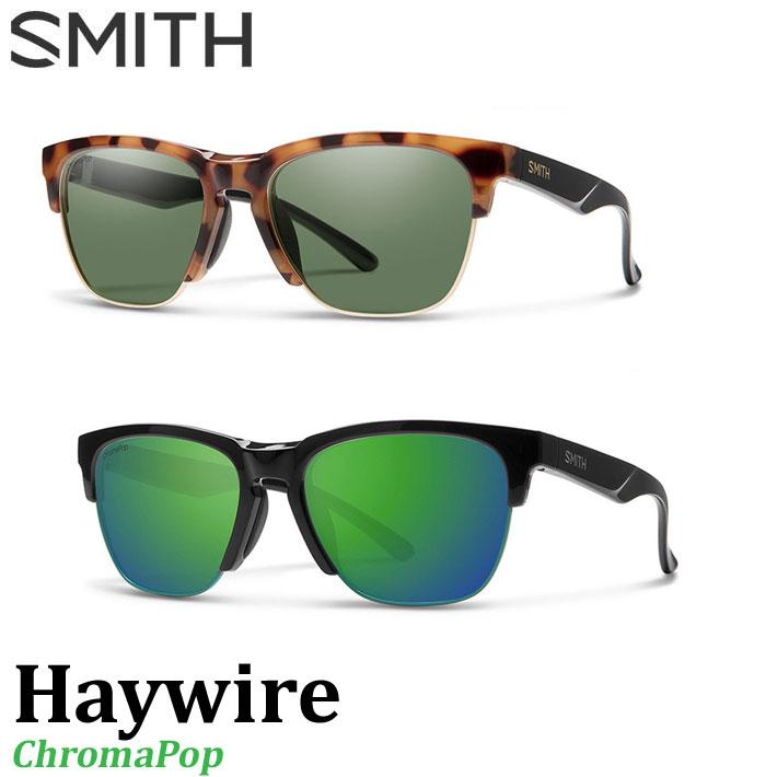 SMITH スミス サングラス Haywire ヘイワイヤー ChromaPop クロマポップ 正規品