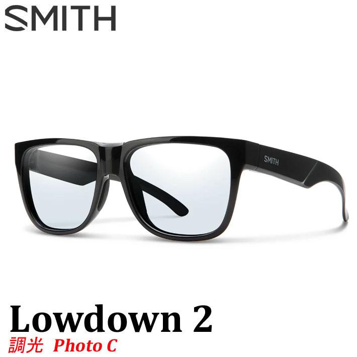 SMITH スミス サングラス Lowdown 2 ローダウンツー Photochromic Clear フォトクロミッククリア 調光レンズ 正規品