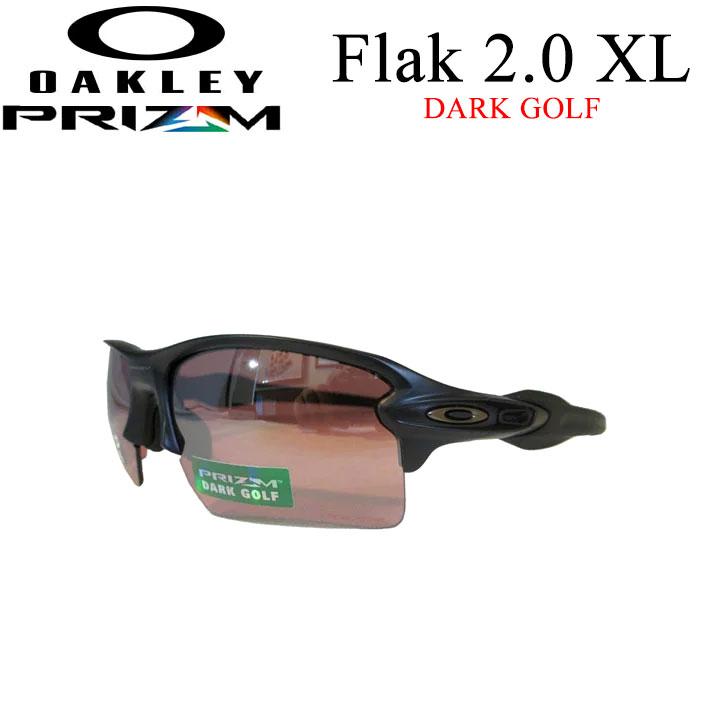 OAKLEY オークリー サングラス Flak 2.0 XL フラック 9188-9059 PRIZM DARK GOLF 日本正規品