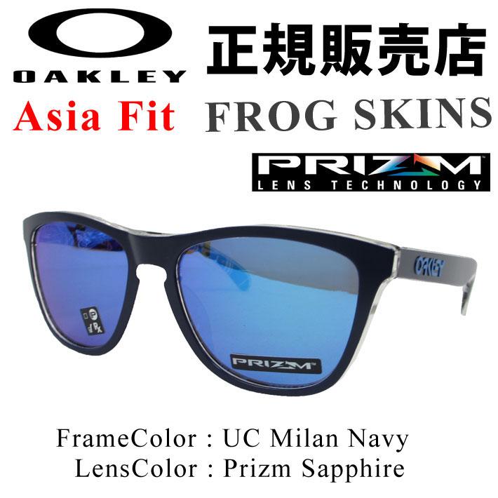 オークリー サングラス OAKLEYFROGSKIN フロッグスキン 9245-6754 PRIZM Asia Fit アジアンフィット 日本正規品