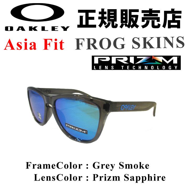 OAKLEY オークリー サングラス FROGSKINS フロッグスキン 9245-7454 PRIZM Asia Fit アジアンフィット 日本正規品