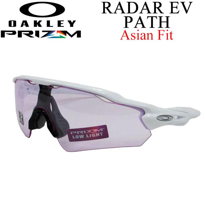 オークリー サングラス OAKLEY 9275-2035 RADAR EV PATH レーダーイーブイ PRIZM Asia Fit アジアンフィット 日本正規品