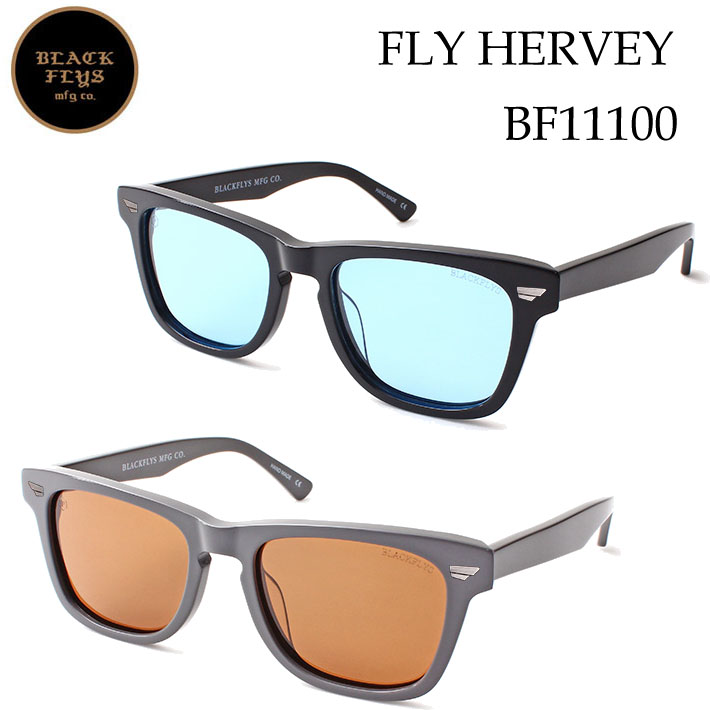 ブラックフライ サングラス [BF-11100] FLY HERVEY フライハーヴェイ BLACK FLYS ジャパンフィット【あす楽対応】