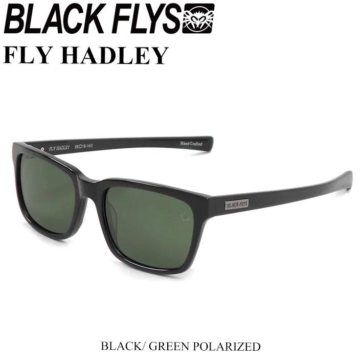 2018 BLACK FLYS ブラックフライ サングラス FLY HADLEY フライ へドリー [BLACK G15 GREEN POL] [BF-1194-03]