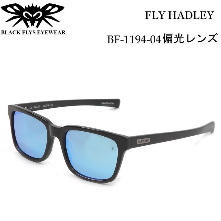 2018 BLACK FLYS ブラックフライ サングラス FLY HADLEY フライ へドリー [BLACK/BLUE MIRROR POL] [BF-1194-04]