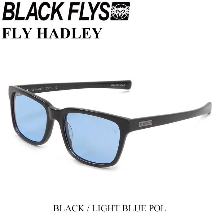 BLACK FLYS ブラックフライ サングラス FLY HADLEY フライ ハドレー [BLACK/LIGHT BLUE  POL] [BF-1194-05] ジャパンフィット【あす楽対応】
