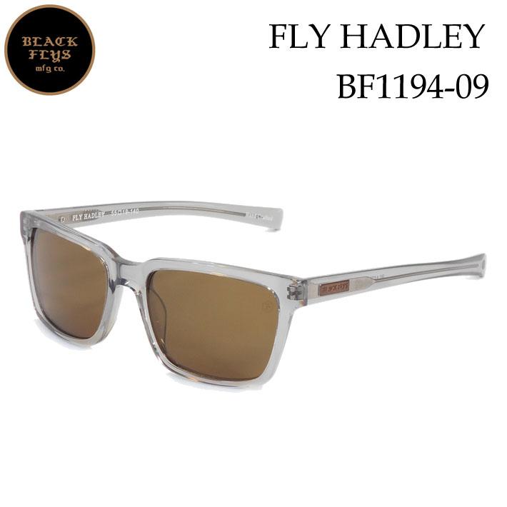 ブラックフライ サングラス 偏光 [BF-1194-09] FLY HADLEY フライ へドリー BLACK FLYS [C.GREY/BROWN_POLARIZED] ジャパンフィット【あす楽対応】