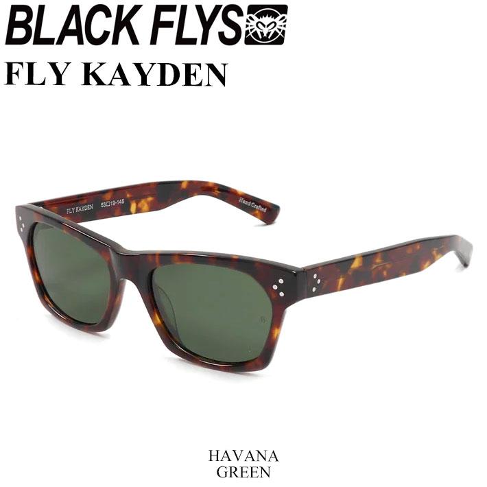 BLACK FLYS ブラックフライ サングラス FLY KAYDEN フライ ケイデン [HAVANA GREEN] [BF-1225-02] ジャパンフィット