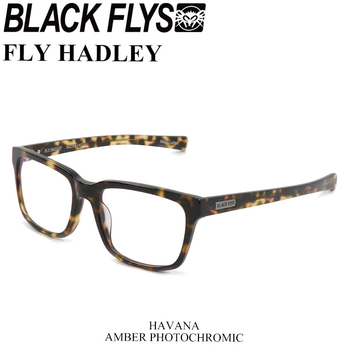 BLACK FLYS ブラックフライ サングラス FLY HADLEY フライ ハドレー 調光レンズ [HAVANA AMBER PHOTO] [BF-1307-02] ジャパンフィット