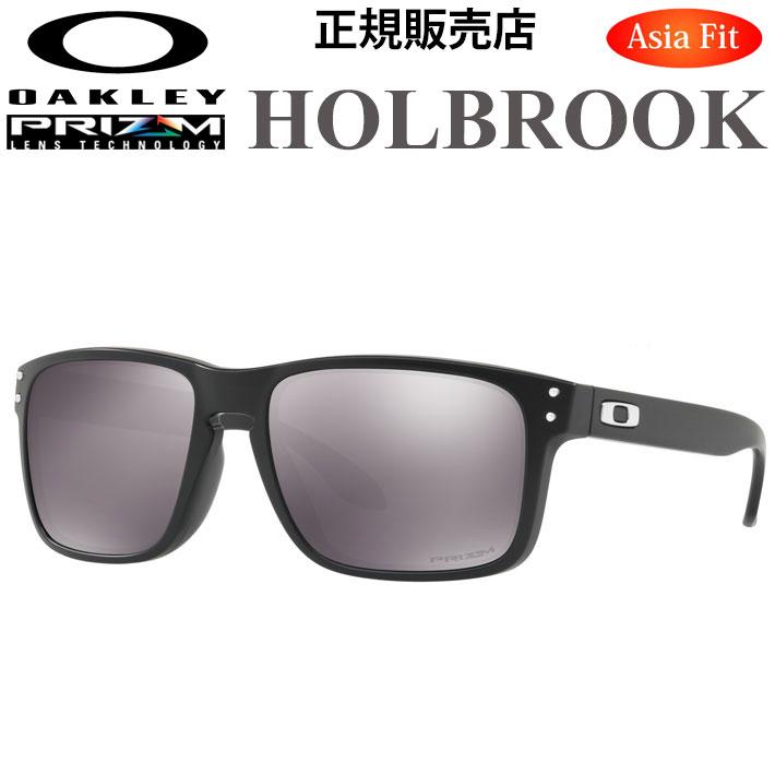 オークリー サングラス OAKLEYHOLBROOK ホルブルック 9244-2756 PRIZM Asia Fit アジアンフィット 日本正規品【あす楽対応】